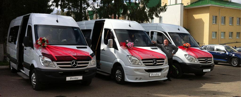 Микроавтобус на свадьбу Минск, Аренда микроавтобуса на свадьбу Минск